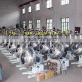 Multifuction Small Candy Coating Pan/Sugar Coated Machine chocolate enrobing machine                                                                         Quality Choice