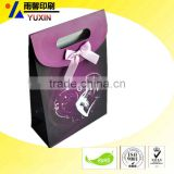 Gift packaging box gift paper bag with handle candy paper bag jewellery paper box accessories paper box