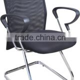 mesh office chairs /office chair without wheels /conference chair/ meeting chair /ergonomic chair/ visitor chair