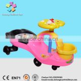 Best gift baby electric swing car with music