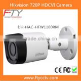 Wholesale UK Dahua DH-HAC-HFW1100RM 720P Outdoor IR Bullet HD CVI CCTV Camera