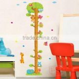 Cartoon Animal Children's Measuring Wall Sticker / Cute Kids Height sticker / Tree Height Chart Measure