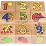 Children's Educational Toy Wood Puzzle Block