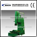 2014 Hot Sale B50125 Heavy-duty Slotting Machine
