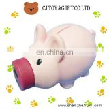 10cm wide Vinyl Cute Pig Coin Box as Premium