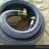 Oil Tank Truck High Temperature Resistant  Acid Chemical Hose Chemical Resistant