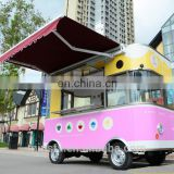 2017 CE Approved New Arrival Outdoor Mobile Food Trailer/ Street Mobile Food Cart/ China Factory Mobile Food Truck For