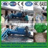 Cheap price PET plastic flake recycling line/ PET bottles crushing washing line/ Plastic washing production line