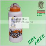 500ml/750ml football plastic bottle/sport bottle/promotional bottle for 2013/travalling bottle