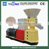 Yulong Farmer Favored Product Agricultural Machinery Poultry Feed Pellet Machine for Animal Feed