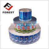 2015 bottle barcode labels,Jewelry adhesive label, private label,consumer electronic
