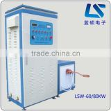 high frequency induction heater for hardening/forging/welding/brazing/melting/annealing/hot fitting