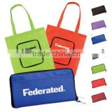 FH Recycled Portable Zipper Non Woven Foldable Shopping Bag                                                                         Quality Choice