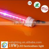 Led Integration Greenhouse Plants Hydroponics 1.2M 18W T8 plant grow tube cheap led grow lights