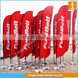 Outdoor beach flag ,100% knitted polyester flag fabric