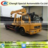 DONGFENG wrecker truck with arm crane, lift tow truck wrecker for sale