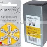 power one battery for digital hearing aids zinc air button cells for siemens hearing aid