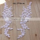 New Arrived Crochet Lace Flower Applique For Wedding Gown Embellishment                                                                         Quality Choice