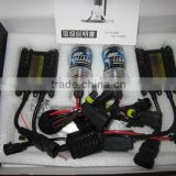 35W/55W CANBUS HB1/HB3/HB4/HB5 Hi/Lo HID Xenon Conversion Kit-new hid xenon kit auto hid head lamp