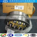 rowing machine spare parts Spherical roller Bearing 22328