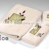 business suite gift towel of embroidery three pieces cotton bath towel