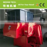 small plastic scrap shredder/plastic rubber shredder machine/hard plastic shredding machine