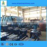 Pulping Machine Generator Stator And Rotor