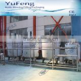 juice making machinery/fruit water processing line/plant
