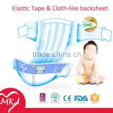 New cloth baby diapers baby diaper factory wholesale baby diaper