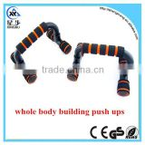 CC-001 Body building push ups/S,style push ups devise fitness equipment,indoor gym hotselling equipment                                                                                                         Supplier's Choice