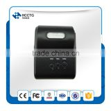 58mm mini bluetooth printer sup58m1 b/android receipt printer/dot matrix printer head pins-T10