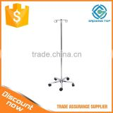 High Quality and Low Price Stainless Steel iv drip stand                                                                         Quality Choice