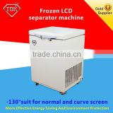 TBK Professional Mass Freezing Machine LCD Touch Screen Separating Machine Frozen Separator for S6 S7 edge
