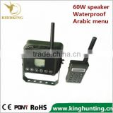 desert hunting machine , 60w hunting games , 160dB sound bird caller with 500m remote distance