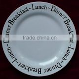 10inch porcelain banquet plate,porcelain plates,daily use white porcelain dinner plates with english words