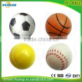 sports PU foam Ball High quality children toy balls Soft anti stress ball
