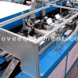 packging machine