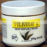 Australian Vitamin E Cream 250g Body Lotion hand face (G&M Cosmetics)