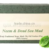 Natural and Organic Soap OEM SERVICE Dead Sea Mud and Neem Soap