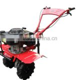 mini tiller/cultivator for digging land,ploughing,farming,mowing.It will be your good assistant.
