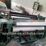 stainless steel wire mesh 316 weaving machine high speed
