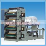 Paper Cup Printing Machine With Low Price