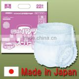 High quality and Durable adult diaper pants for old people hospital equipment with Functional made in Japan