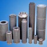 Guan Jinwangsheng Filtration Equipment Manufacture Cor., Ltd