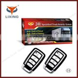 24v genius car alarm system with central locking systems/genius car alarm system