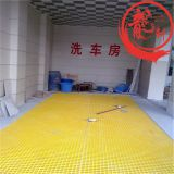 Fiberglass Safety Grating Plastic Walkway Grid For Trench Cover