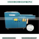 China best price and good selling Waste Clothes Chopping Machine / Plant Fiber Chopping Machine / Staple Fibre Cutter