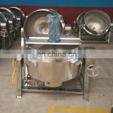stainless steel electrical gas heating jacket kettle with Agitator