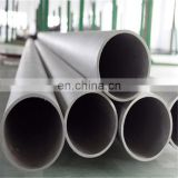 China factory low price  sus 201 304 316l  seamless stainless steel pipe