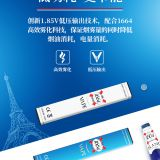 Tobacco genuine French 1664 disposable electronic small tobacco fruit vapor smoke